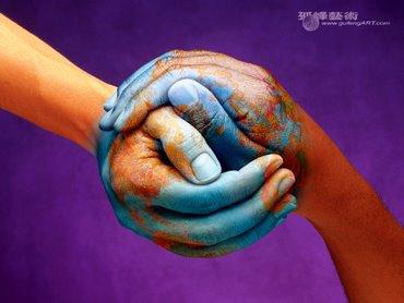 cultura de paz 1