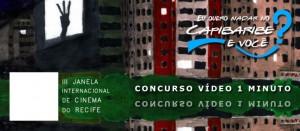 Concurso de vídeo sobre meio-ambiente
