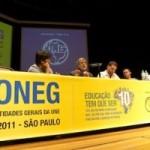 Representantes de diversas áreas da Educação debatem a assistência estudantil em SP