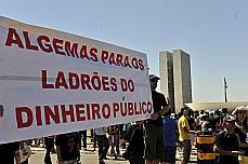 Protesto contra a corrupção em 2007 (Foto: Acervo/Câmara dos Deputados)