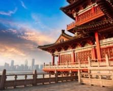 Inscrições abertas: Diplomacia Civil seleciona jovens para participar da cúpula Youth 20,  na China