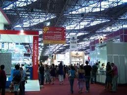 21ª Bienal Internacional do Livro em São Paulo