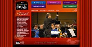 Brincando de orquestra : um divertido portal para a música clássica!